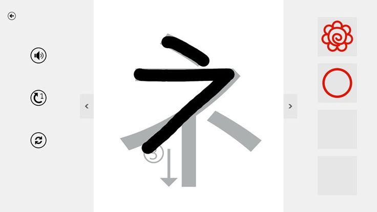 """Katakana Practice // Katakana is one of basic Japanese characters. """"Katakana Practice"""" is to learn how to write Katakana correctly by using the touch to trace examples. If you can practice many times repeated, you can master stroke order."""