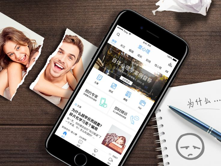 splash&App Store by Teny