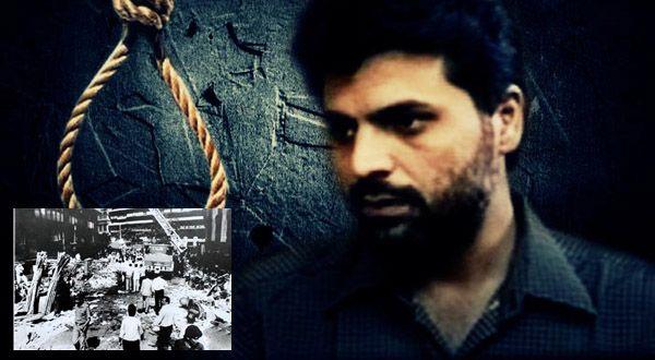 Yakub Memon hanged till death on 30/7/15 at NAGPUR. He was accused of financially assisting Mushtaq TIGER Memon & Dawood Ibrahim in 1993 Bombay bomb blast.