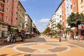 Travel With MWT The Wolf: World famous Streets Vitosha Boulevard Sofia Bulga...