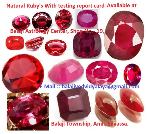 Veda, Vastu & Astro Classes, Silvassa.: Natural Ruby - The importance of human life in the...