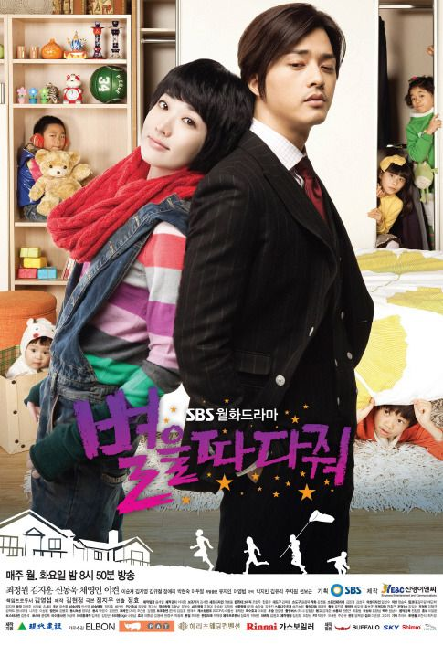 Flower boy dating agency yeppuda