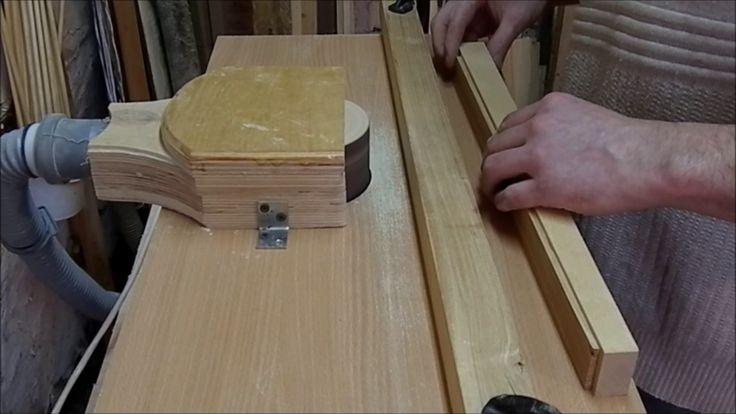 Изготовление азиатского лука #3 Клин