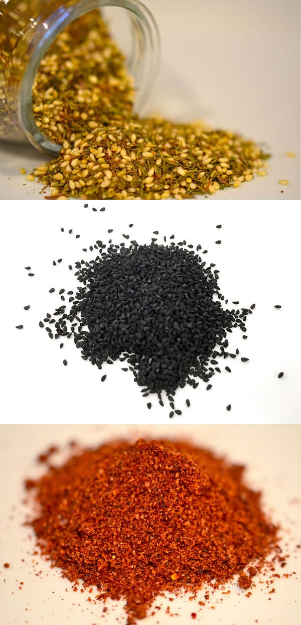 Za'atar. Sumac. Nigella Seeds.  Each has a unique flavor to excite your palate and entice your family to come to the dinner table.