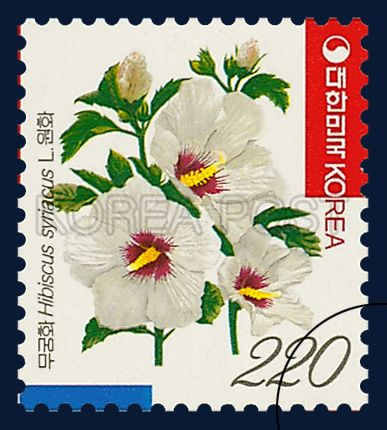 Definitive Postage Stamp, Mugunghwa, Flower, white, Flower, yellow, green, 2004 11 01, 보통우표, 2004년 11월 01일, 2404, 무궁화(원화, 3송이), postage 우표