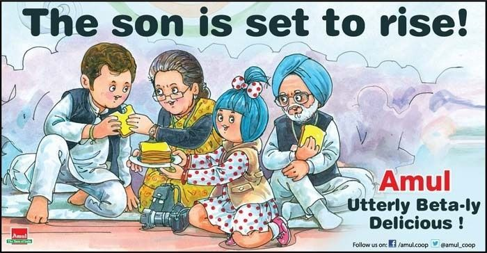 Amul won't back off of teasing one of India' largest political party. This one came out when Rahul Gandhi assumed offices as the Vice President of the INC way back in 2013. The then PM doesn't look very amused in this poster though – we wonder why?