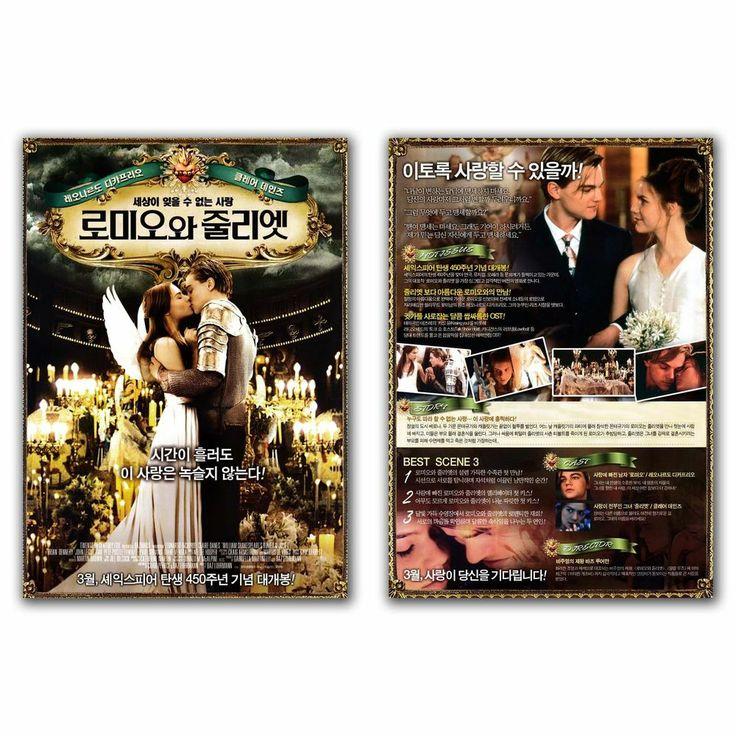 Romeo + Juliet Movie Poster 1996 Leonardo Dicaprio, Claire Danes, John Leguizamo