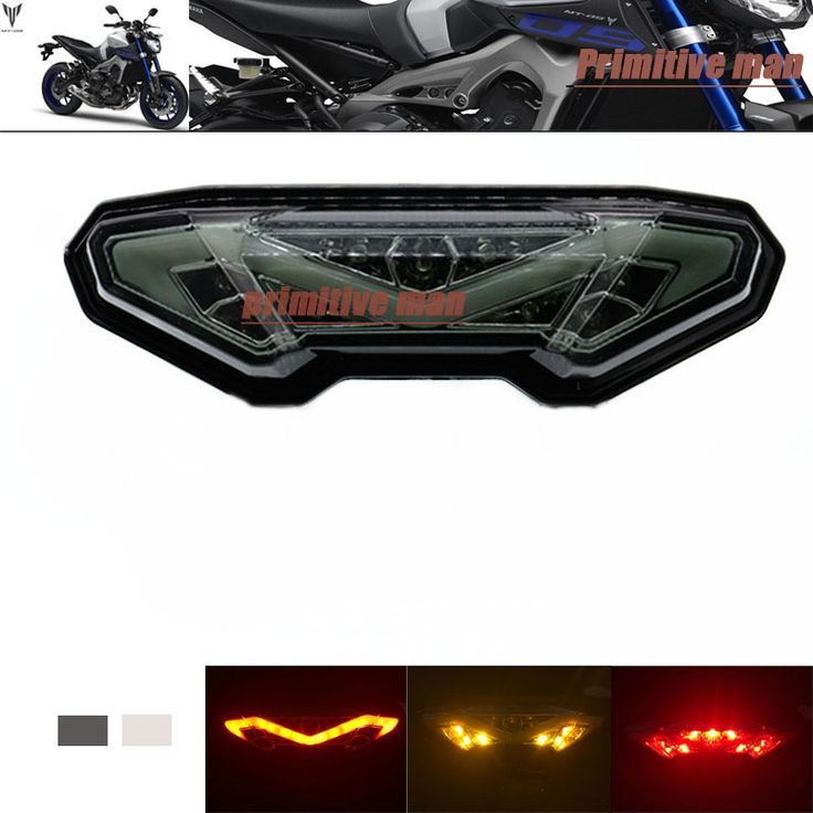 For YAMAHA MT-09 FZ-09 MT-09 Tracer/ Tracer 900 Tracer 700 MT-10/FZ-10 Integrated LED Tail Light Turn signal Smoke