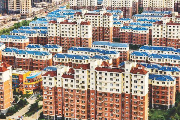 Pradhan Mantri Awas Yojana Urban Pmay U Was Formulated To Address The Housing Shortage I Urban Planning Urban Area Information And Communications Technology