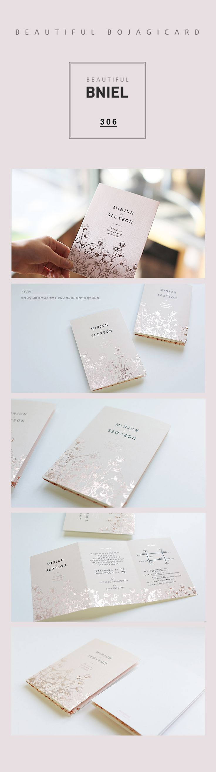 11 Best Wedding Invites Images On Pinterest Wedding Invitation