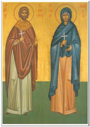 Sts. Timothy and Maura-