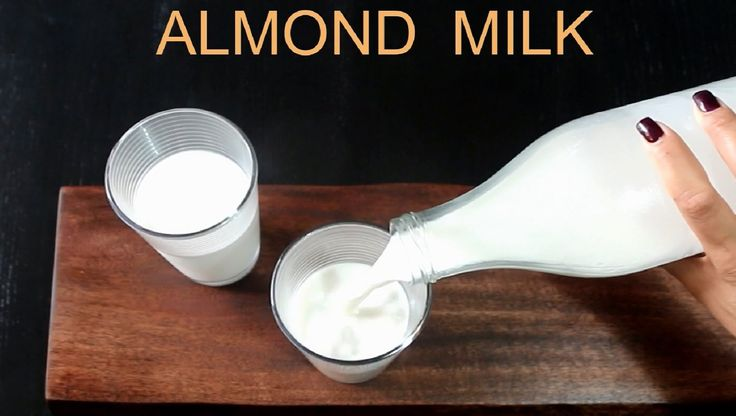 FRESH ALMOND MILK Making Almond Milk at home is very quick and easy. You can be sure that the result is fully wholesome and free of preservatives.  Commercial nut milks often include sweeteners, salt and oil and have a very low percentage of almonds as an ingredient (between 2-7%).  This easy recipe has a ratio of 14% almonds to water and nothing else added except optional vanilla paste (to taste). Prepare a batch on the weekend for the week ahead !