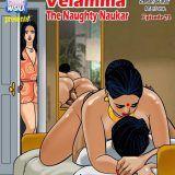Velamma Episode 72 The Naughty Naukar