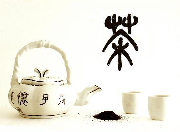 Τσάι: Το υγιεινότερο ποτό στο κόσμο!