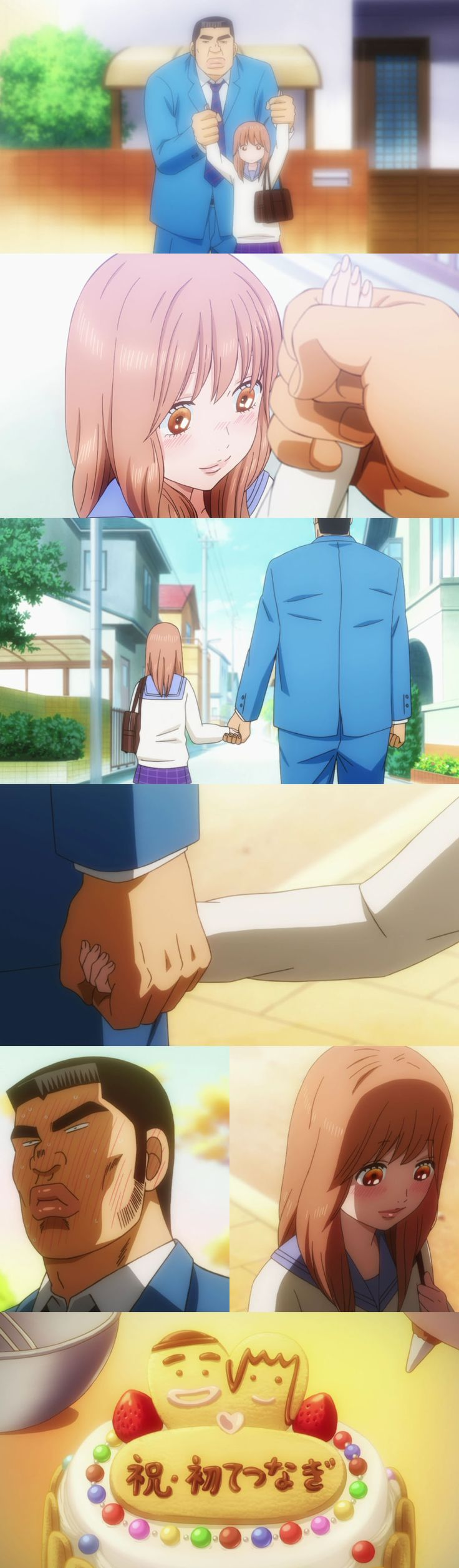 Ore monogatari - My Love Story. Ep.6 -- When hand in hand, Kawaii desu.