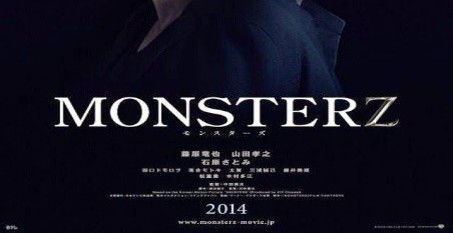 Monsterz Movie