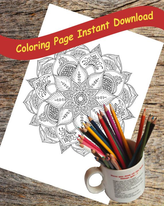 Mandala Colouring Page  Instant Download by IntrikateInk on Etsy