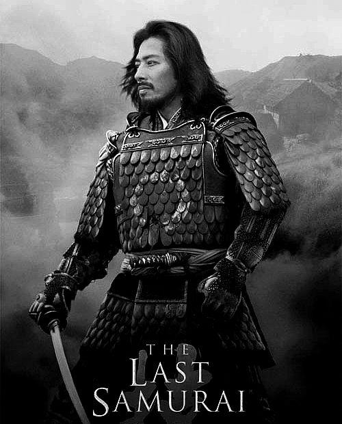 "Orig. Pinner sez ""The Last Samurai (2003) hubbahubba! <3 mah man!!"" We say, mais oui! (Pix of Hiroyuki Sanada)"