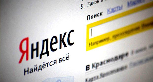 """Евгений Николаевич Семыкин: Революционная формула продвижения """"Яндекс"""" на миро..."""