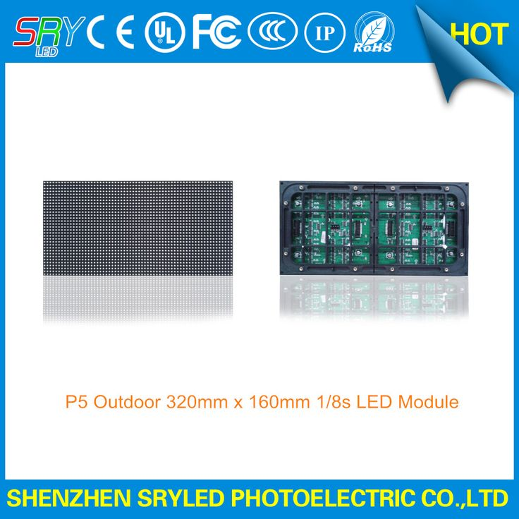 320x160mm outdoor p5 rgb led panel 1/8 scan 64x32 pixel led modules 5mm outdoor smd led display billboard waterproof led module
