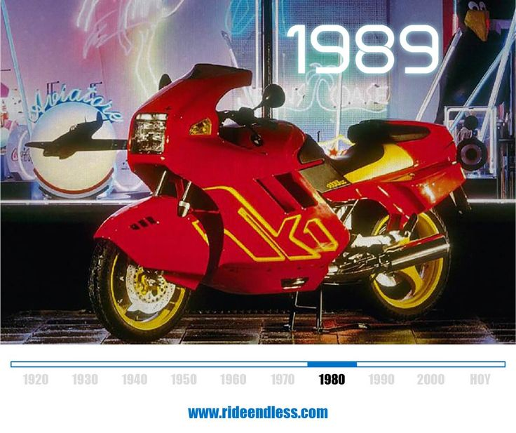 K 1 1989  The K1 was mainly designed to enhance the company's profile and to show off new technology. It used four-valve technology and digital engine electronics, paralever rear wheel rocker and four-piston brake callipers. The cladding for the front wheel was integrated in the aerodynamically optimised fairing.