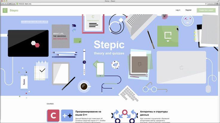 Как разработать онлайн-курс с нуля? Edutainme попросили команду платформы Stepic, также известную по проекту Rosalind, поделиться лучшими практиками и советами для начинающих.