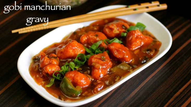 gobi manchurian gravy recipe | cauliflower manchurian gravy recipe | how...