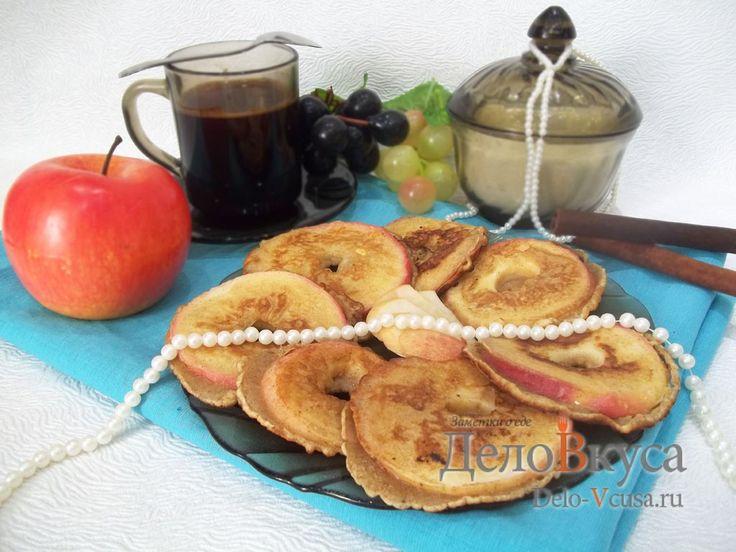 Яблоки в кляре с корицей #десерты #яблока #корица #рецепты #деловкуса #готовимсделовкуса