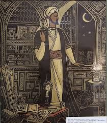 3) He not only wrote on philosophy and medicine, Avicenna also wrote on astronomy, alchemy, geography and geology, psychology, Islamic theology, logic, mathematics, physics and poetry