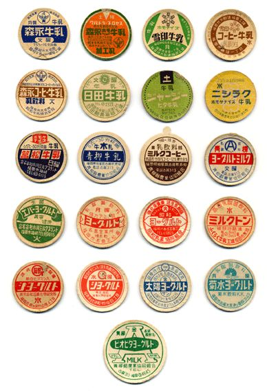 The lid of milk 私も給食の牛乳蓋を集めてたなぁ。同じ柄ばっかりだけど、なんだか楽しいのよねぇ。#japan #collection #lid