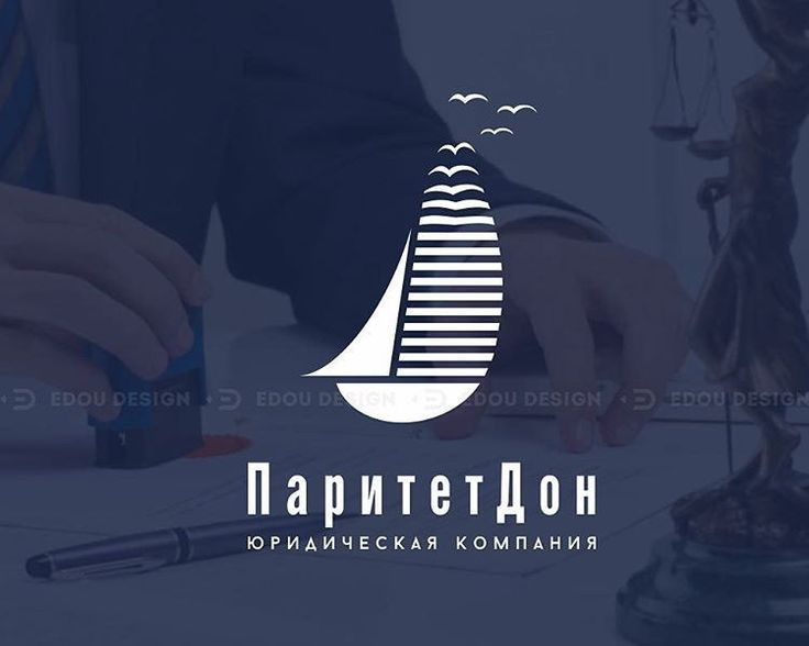 https://flic.kr/p/JUJRFp | ПаритетДон by ©EdouDesign #river #sail #sailboat #boat #sea #travel #adventure #edoudesign #logomaker #symbol #mark #logo #logotype #typetopia #typetopialogolove #calligritype #goodtype #designspiration #logoplace #logoinspirations #typografi #t