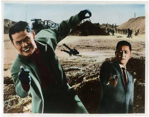 Japanese Film Noir #7