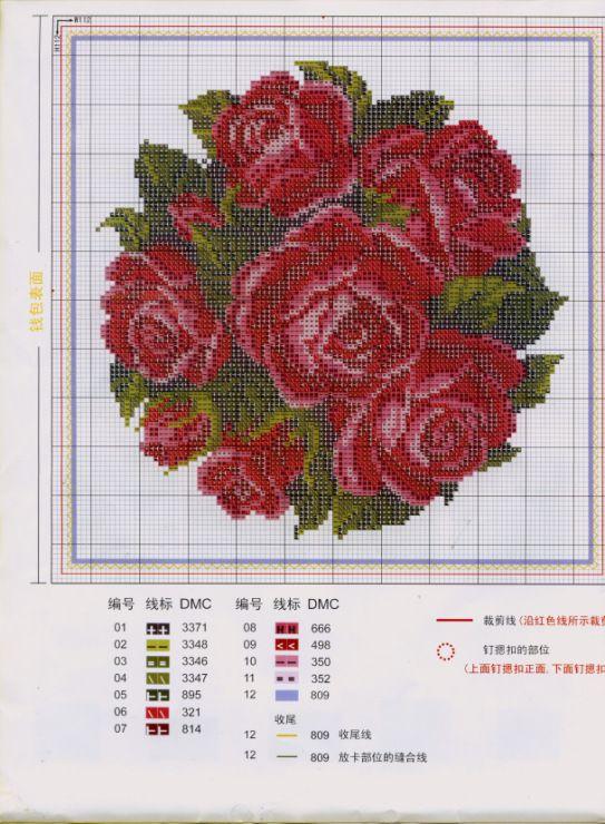 Gallery.ru / Фото #110 - розы разные - irisha-ira