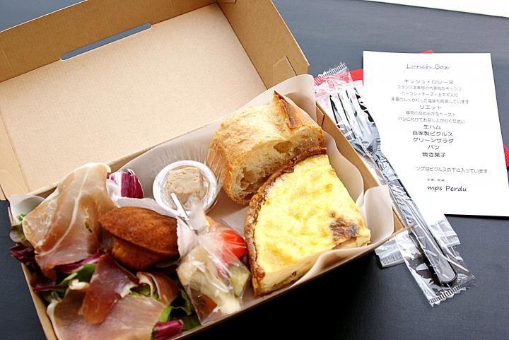 京都のフランス料理の名店が手がけるお総菜やスイーツ「Au Temps Perdu」|ことりっぷ