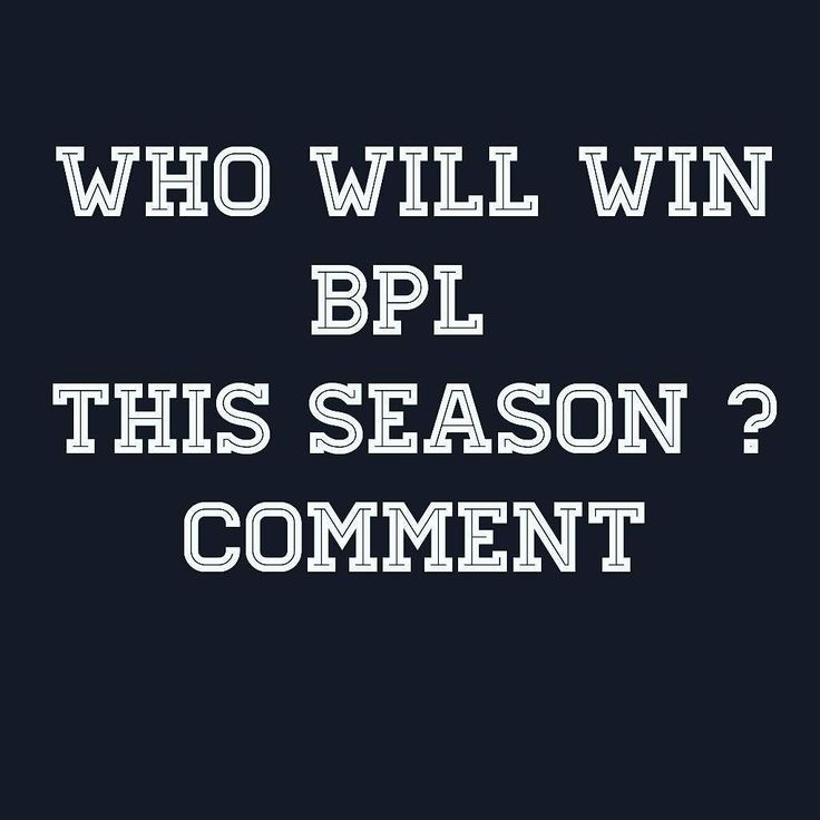 Who will win this season. For me its city. For you ? Comment.