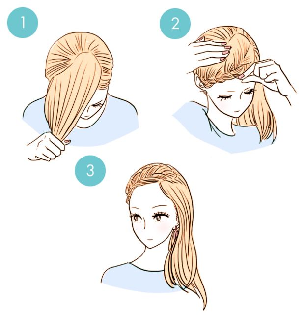 前髪やサイドの髪で顔を隠しがちな人、たまには思い切っておでこを出してみませんか?前髪をアップにすると、清楚感がでて男性にも女性にも好印象を与えることができます♡ 前髪なしでも大人可愛い前髪アレンジ法をご紹介します。