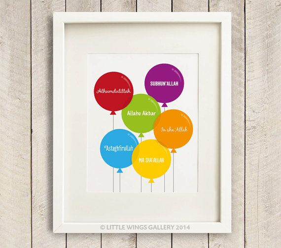 ( POP PRINT ) - Digital Downloads by Little Wings Gallery This print featuring colourful balloons with common Islamic phrases is perfect