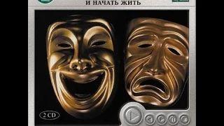аудиокнига психология - YouTube