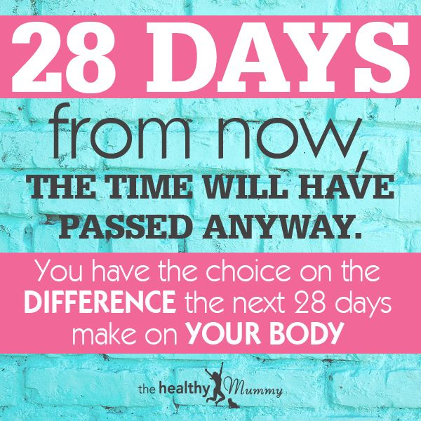 28 Day Challenge motivation quote