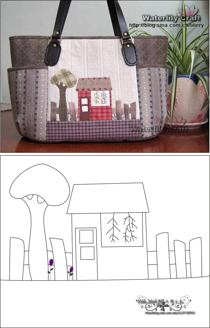{} Bolsa pequeña casa de Pequeños dibujos compartir