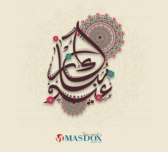 Maquette page Facebook MASDOX