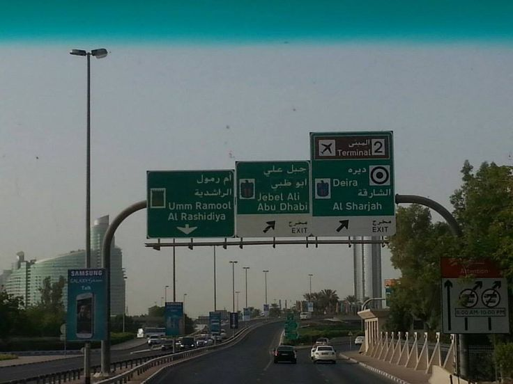 jalanan di Dubai