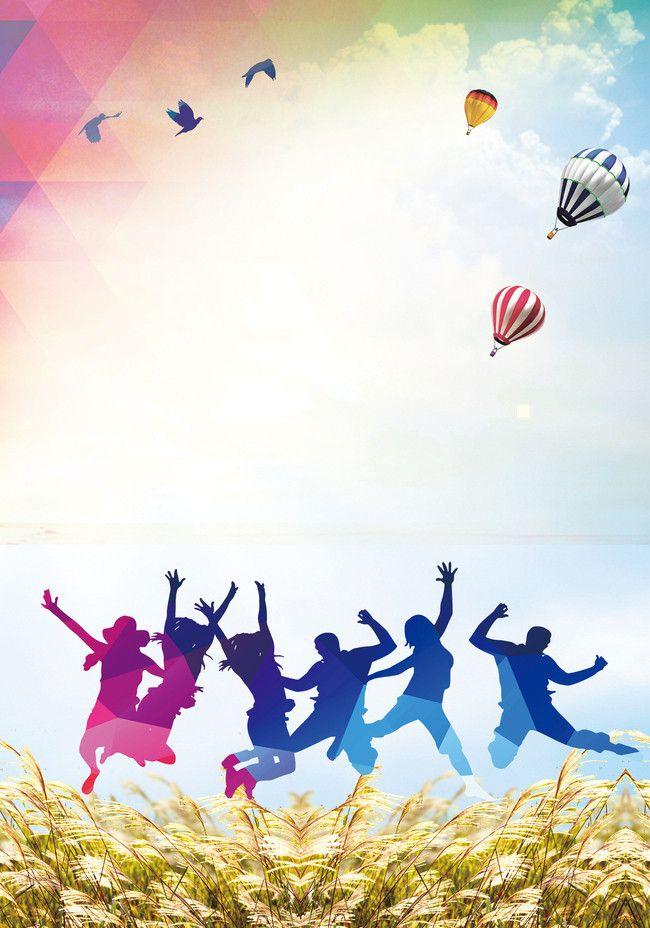youth graduation season poster background