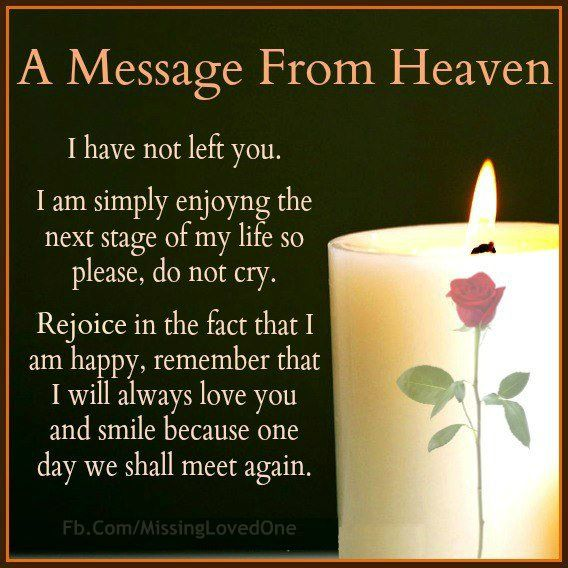 A message from heaven