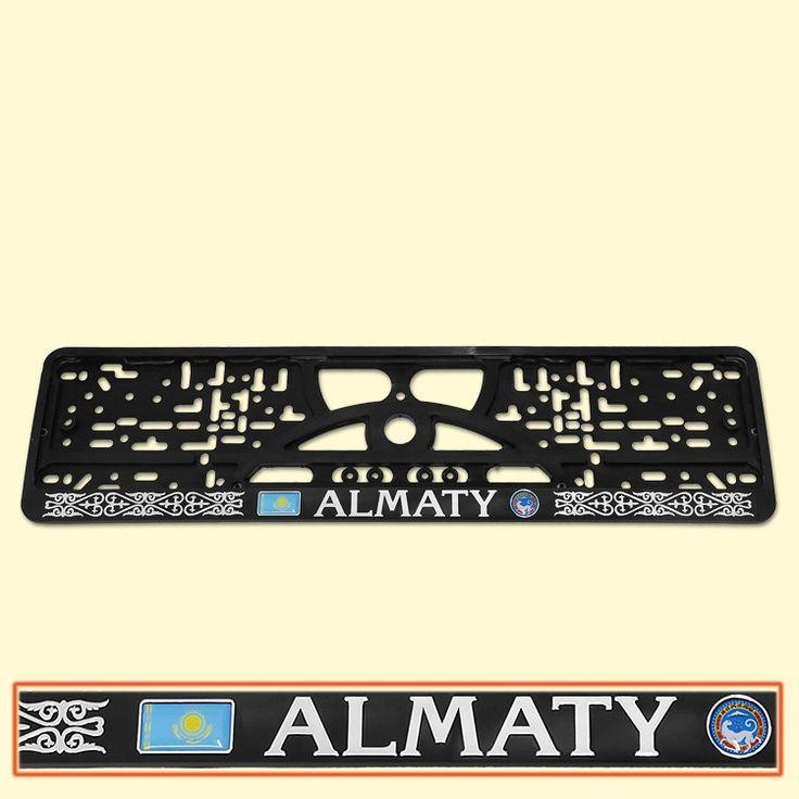 "SHOP-PARADISE.COM KFZ - Nummernschildhalter ""ALMATY 3D"" 4,19 € http://shop-paradise.com/de/kfz-nummernschildhalter-almaty-3d"