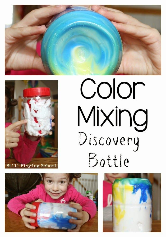Marble Color Mixing Discovery Bottle No Mess Science for Kids from Still Playing School
