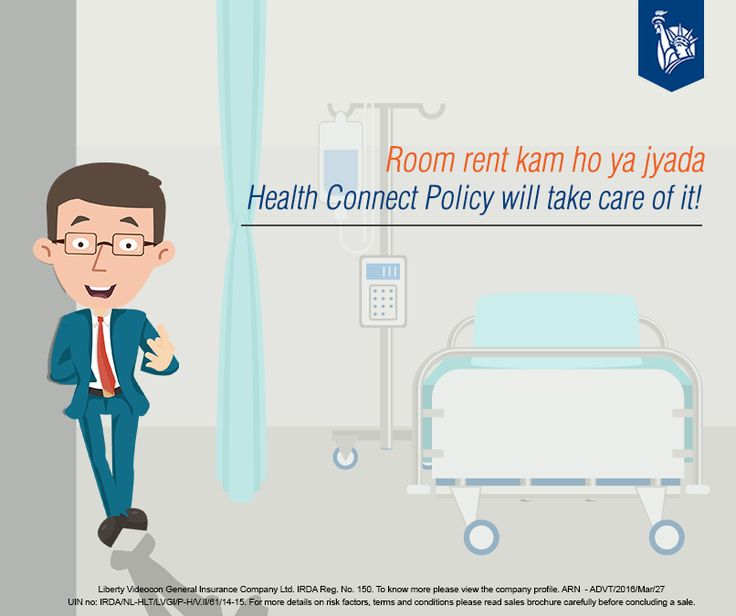 Mr. Neel now knows the importance of getting the Liberty Health Connect Policy!