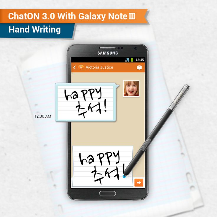 [ChatON Feature] ChatON v3.0 with Galaxy Note Ⅲ - Hand writing/ When you feel like writing a special message to your friends, send your heart with S-pen on ChatON. Happy holiday! [ChatON Feature] 갤럭시 노트 Ⅲ 특화기능 - 손글씨 보내기 (Hand writing)/ 친구에게 나만의 특별한 메시지를 전하고 싶었다면 ChatON의 손글씨 보내기 기능을 써보세요~! S펜으로 쓴 손글씨를 ChatON에서는 이미지로 전송할 수 있답니다. 곧 출시 예정인 갤럭시 노트 3와 ChatON을 기대해 주세요!