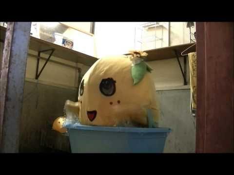 誰得?!ふなっしーの入浴シーン - YouTube