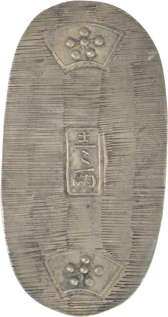 金銀図録 各国品(肆) 加賀國梅鉢小判銀